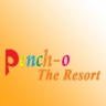 Pench-O-The-Resort