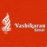 Vashikaran Sansar