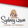 Sydney Consultation Development