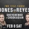 UFC 247 Live Stream