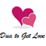 Dua to Get Love