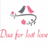 Dua For Lost Love