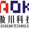 Aochuan Technology