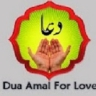 Dua Amal For Love