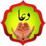 Hazrat Muhammad Ali