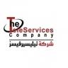 Tele Services