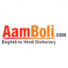 Aamboli.com